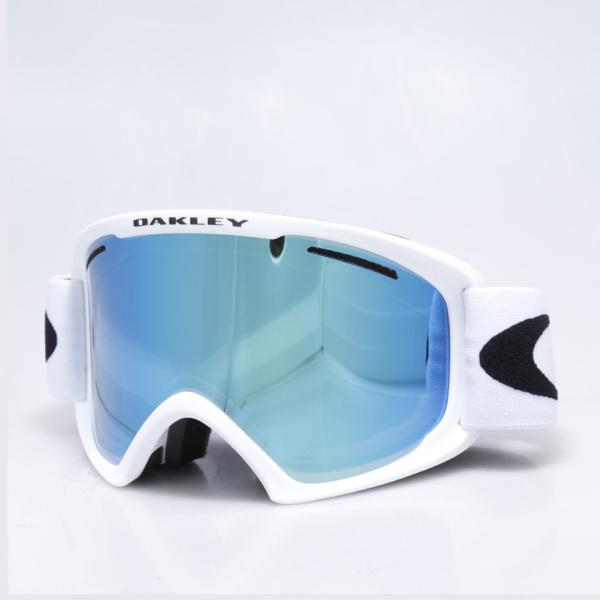 Oakley O2 XL Matte White
